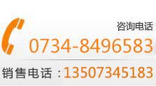 0734-8401889